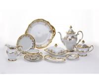 """Веймар """"202 Кастэл"""" сервиз чайный на 12 персон 54 предметов (высокий чайник)"""