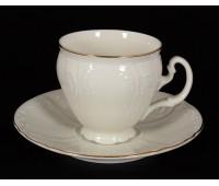 Бернадот Ивори набор чашек с блюдцами для кофе 170мл 6 штук