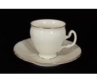 Бернадот Ивори набор чашек с блюдцами для кофе 90мл 6 штук