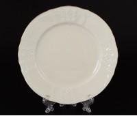 Бернадот Ивори набор тарелок 17см 6 штук