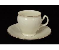 Бернадот Ивори набор чашек с блюдцами для чая 240мл 6 штук