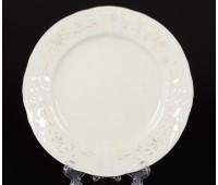 Бернадот Ивори Платина 2021 набор тарелок 17см десертных 6 штук