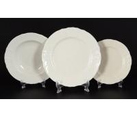 Бернадот Ивори Недекорированный 0000 набор тарелок из 18ти штук