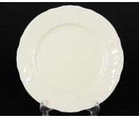 Бернадот Ивори Недекорированный 0000 набор тарелок 19см закусочных 6 штук
