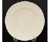 Бернадот Ивори Недекорированный 0000 набор тарелок 25см подстановочных 6 штук