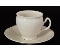 Бернадот Ивори Недекорированный 0000 набор чашек с блюдцами для чая 240мл 6 штук