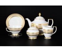 """Falken Porselan """"Валенсия Крем Голд"""" чайный сервиз на 6 персон 15 предметов"""