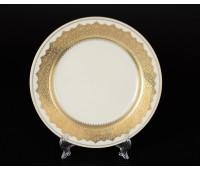 "Falken Porselan ""Агадир Голд"" набор тарелок 21см закусочных 6 штук"