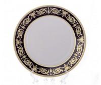 Alexandria Black Gold набор тарелок 17см десертных 6 штук