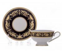Alexandria Black Gold набор чайных пар 200мл 6 штук