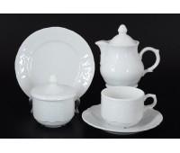 Бернадотте 0000 сервиз чайный на 6 персон 22 предмета