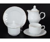 Бернадот Белый сервиз чайный на 6 персон  22 предмета