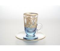 Тимон Голубые 2 набор чайных пар 150мл 6 штук