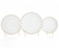 Леандер Соната 158 набор тарелок 18 штук
