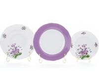 Леандер Лиловый набор тарелок из 18ти штук