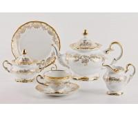 """Веймар """"202 Кастэл"""" сервиз чайный на 6 персон 21 предмет в подарочной упаковке"""