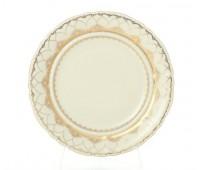Леандер Соната 2517 Слоновая Кость набор тарелок 19см закусочных 6 штук