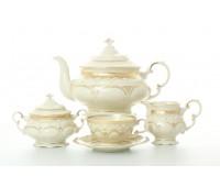 Леандер Соната 2517 Слоновая Кость чайный сервиз на 6 персон 15 предметов