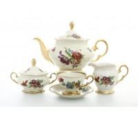 Букет Слоновая Кость сервиз чайный на 6 персон 17 предметов
