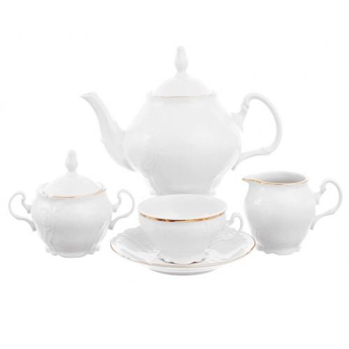 Бернадотт Белый сервиз чайный на 6 персон из 15-ти предметов