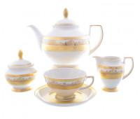 """Falken Porsellan """"Голд"""" сервиз чайный на 6 персон из 17 предметов"""