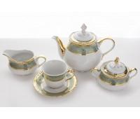 Констанция Бирюзовый сервиз чайный на 6 персон 15 предметов