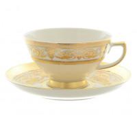 "Falken Porselan ""Констанция Крем Голд"" набор чашек с блюдцами для чая 250мл из 6ти штук"