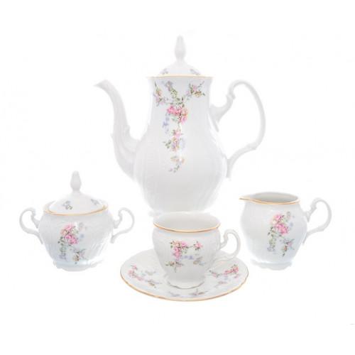 Бернадотт Дикая Роза сервиз кофейный на 6 персон 15 предметов