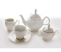 Бернадот Белый сервиз чайный на 6 персон  15 предметов(ведерко)