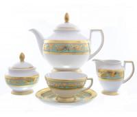 "Falken Porsellan ""Империал Целадон Голд"" сервиз чайный на 6 персон из 17 предметов"