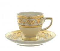 """Falken Porselan """"Констанция Крем Голд"""" набор чашек с блюдцами для кофе 110мл из 6ти штук"""