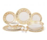 """Falken Porsellan """"Carinzia Gold"""" сервиз чайный на 6 персон из 17 предметов"""