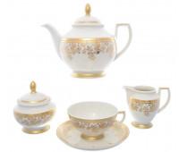 Falkenporzellan Sophie ( Фалкен Порцелан София) сервиз чайный на 6 персон 15 предметов