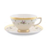 "Falken Porselan ""Constanza Primavera Gold"" набор чайных пар 250мл 6 штук"