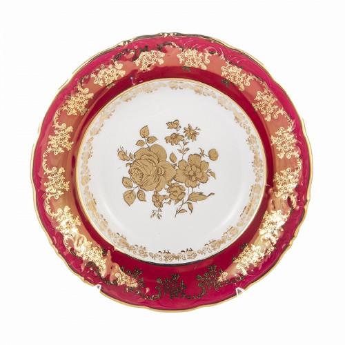Роза Красная набор тарелок 23см для супа 6 штук