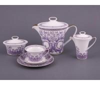 """Rosenthal Versace """"Гранд Дивертисмэн"""" Чайный сервиз на 6 персон из 21 предмета"""