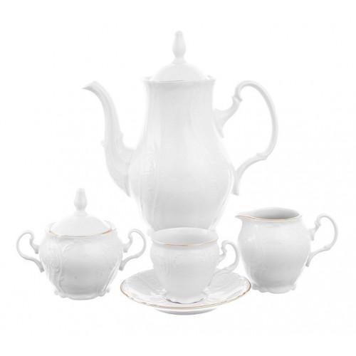 Бернадотт Белый сервиз кофейный на 6 персон  15 предметов