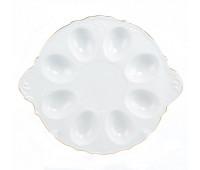 Бернадотт Белый  поднос для яиц 27см