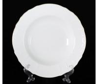 Бернадот Белый Набор тарелок 21см глубокие 6штук