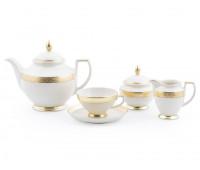 """Falken Porselan """"Констанция Крем Голд"""" чайный сервиз на 6 персон 15 предметов"""