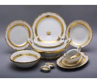 АГ 857 Лента Золотая столовый сервиз на 6 персон из 26ти предметов