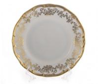 """Веймар """"202 Кастэл""""  Набор тарелок из 6ти штук 19см закусочных"""