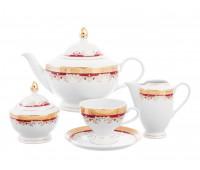 Тхун Кристина Красный чайный сервиз на 6 персон 15 предметов