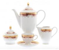 Кристина Красная кофейный сервиз на 6 персон 15 предметов