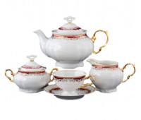 Мария Луиза Лилия Красная чайный сервиз на 6 персон 15 предметов