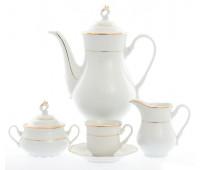 Констанция Золотая Отводка кофейный сервиз на 6 персон 15 предметов