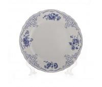 Бернадотт 4074 набор тарелок 17см десертных из 6ти штук