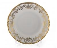 """Веймар """"202 Кастэл""""  Набор тарелок из 6ти штук 22см закусочных"""