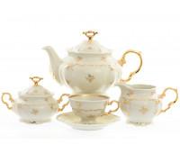 Мария Луиза Золотая Роза Ивори чайный сервиз на 6 персон 15 предметов