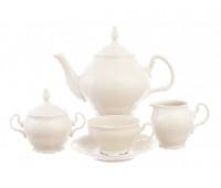Бернадотт Ивори Недекорированный 0000 сервиз чайный на 6 персон 15 предметов